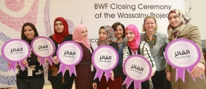 "Business Women Forum concludes the Internship project ""Wassalny"""
